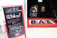 8/6メジャーデビュー発表!「B2takes!ワンマンライブ 何かが起こる!スペシャルライブ(仮)」