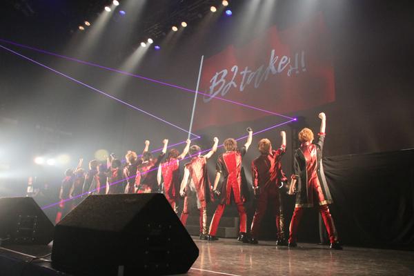 NEW・B2takes!! 初お披露目ワンマンLive!!~message Vol.1~ in CLUB CITTA'